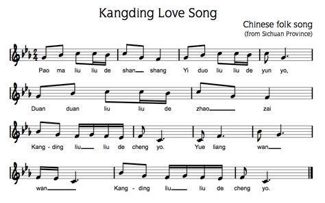 love song of kangding mp3 asian folk songs beth s notes