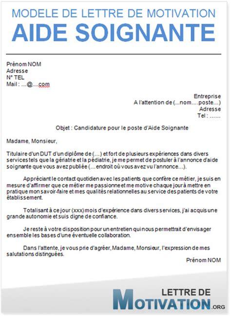 Exemple Lettre De Motivation Candidature Spontan E Esth Ticienne modele lettre de motivation gratuite candidature spontan 233 e