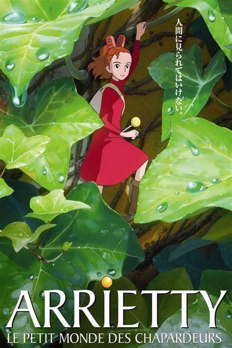 telecharger film ghibli 17 meilleures id 233 es 224 propos de miyazaki sur pinterest