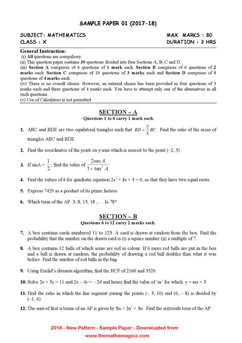 10th CBSE Sample Papers - 2018 Boards - PAPER 1 · Mathemagica