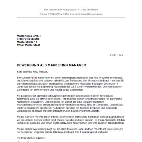 Bewerbung Einleitung Marketing Bewerbung Als Marketing Manager Marketing Managerin