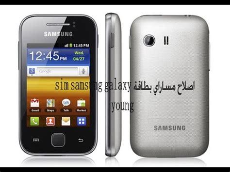 Casing Hp Samsung Gt S6310 samsung galaxy 2