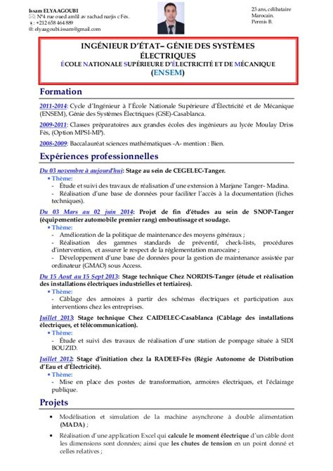 Lettre De Motivation De Acheteur Exemple Cv Acheteur Industriel Cv Anonyme
