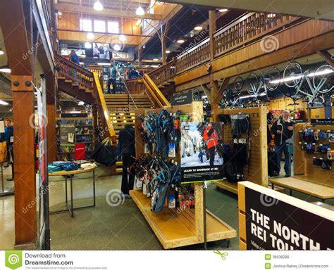 the backyard store rei interior eugene or editorial stock photo image