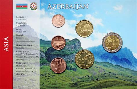 aserbaidschan 1 50 qapik 6 m 252 nzen pkms englisch m 252 nzwelt tv