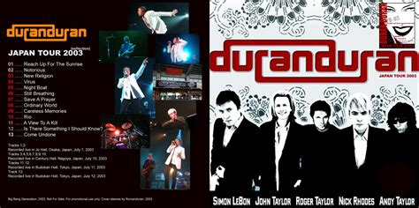 duran duran fan code duran duran forever 183 http duranduran cz