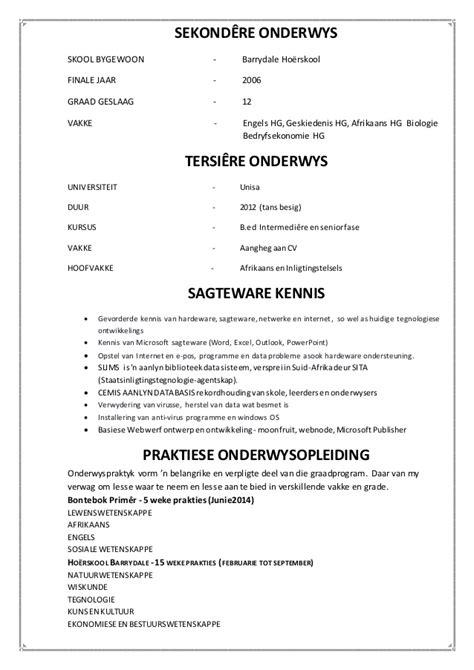 cv layout skool ie curriculum vitae afrikaans docx