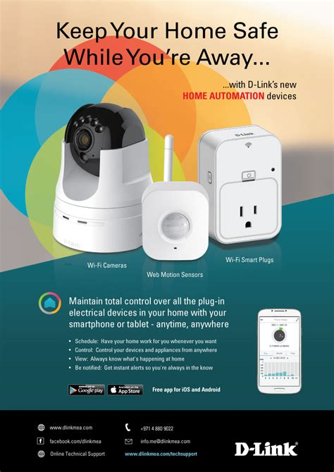 d link home automation devices