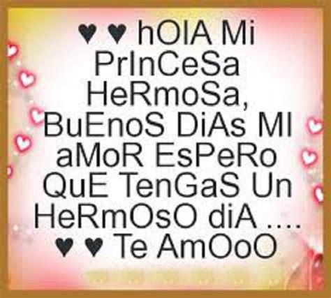 Descargar Imagenes Gratis Buenos Dias Mi Amor | imagenes de buenos dias mi amor para whatsapp descargar