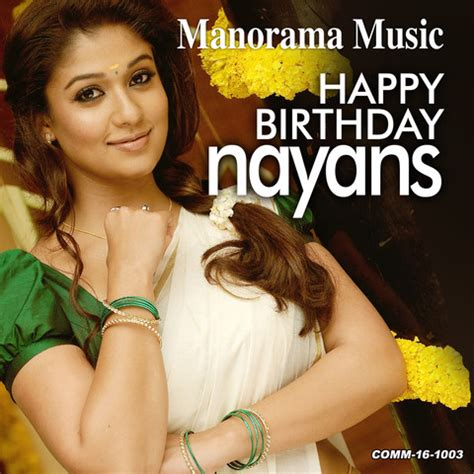 download mp3 happy birthday song from abcd2 happy birthday nayans songs download happy birthday