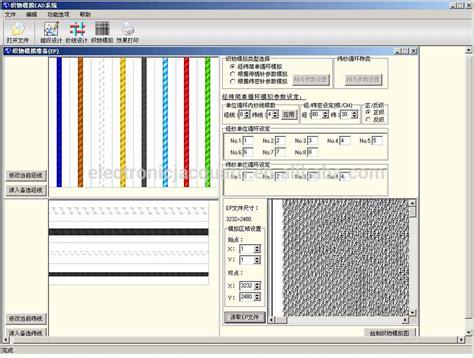 textile pattern design software free jacquard textile design simulation cad software buy