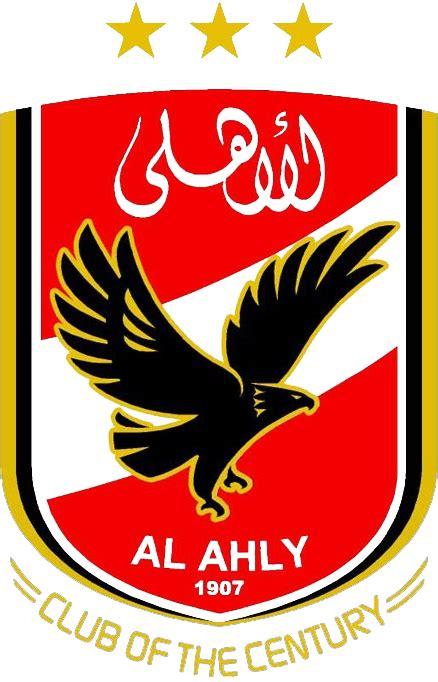 al ahly themes ارواع مدونة افلام سكس اهداف الاهلي 7 0 انطاليا سبورت