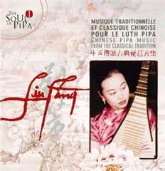 The Of Guzheng Vol 2 traditional instruments guqin guzheng pipa