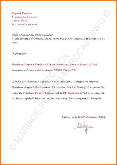 Exemple De Lettre Sur L Honneur 7 Mod 232 Le Attestation D H 233 Bergement Modele Lettre