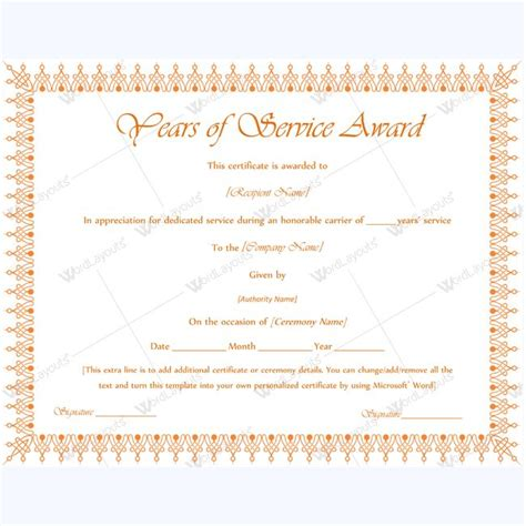 printable years of service award serviceyearaward