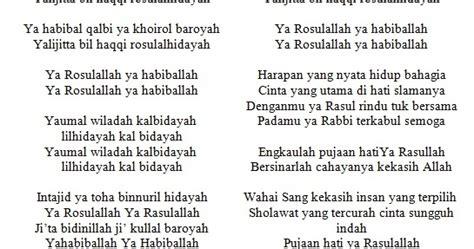 lirik lagu ya habibal qolbi cinta pustaka islam