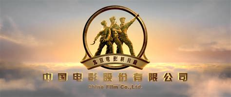 china film group china film group corporation media classification