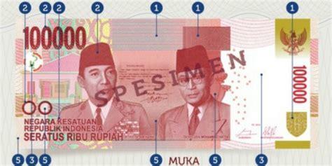 Uang 50 Ribu Rupiah No Unik ini gambaran penakan 11 pecahan uang nkri baru