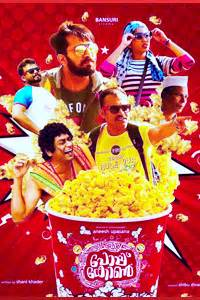 popcorn with parsai play review hindi play review www movie trailers video clips latest movies indiaglitz com