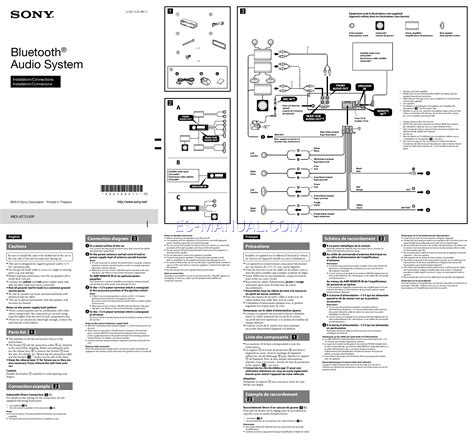 sony cdx gt100 wiring diagram 28 images sony cdx gt110
