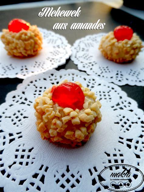 駘駑ent de cuisine ind駱endant id 233 es recettes pour l a 239 d al adha makla la cuisine