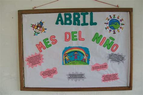www lalibertadeduca carteleras mes de marzo sede morro azul institucion educativa general santander sede general