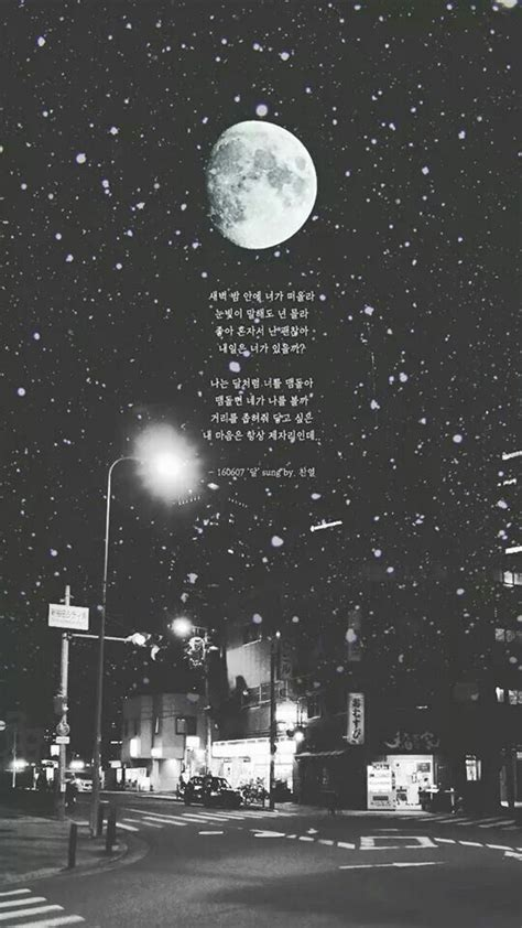 exo kpop iphone wallpaper 916 best images about e x o on pinterest
