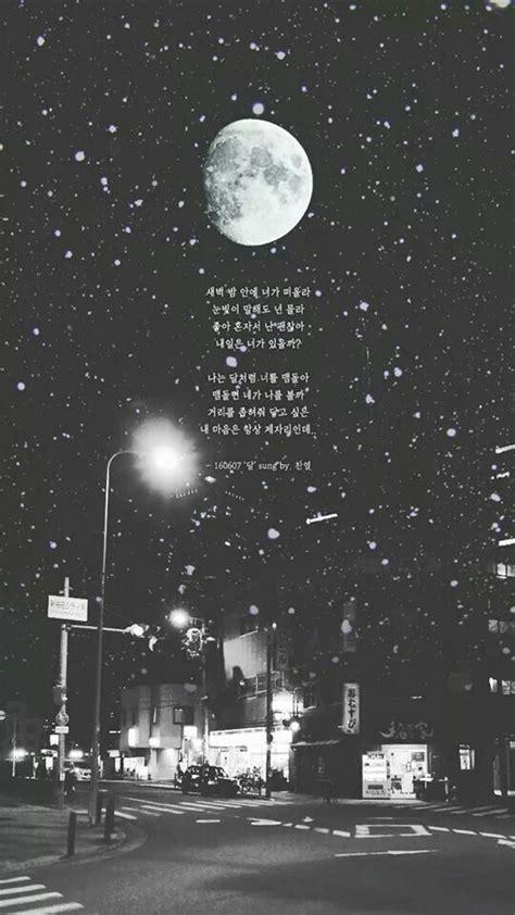 exo wallpaper chanyeols song lyrics fotografi