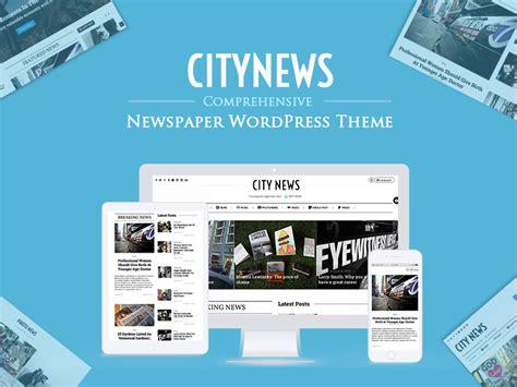 newspaper theme wpml citynews theme securecop