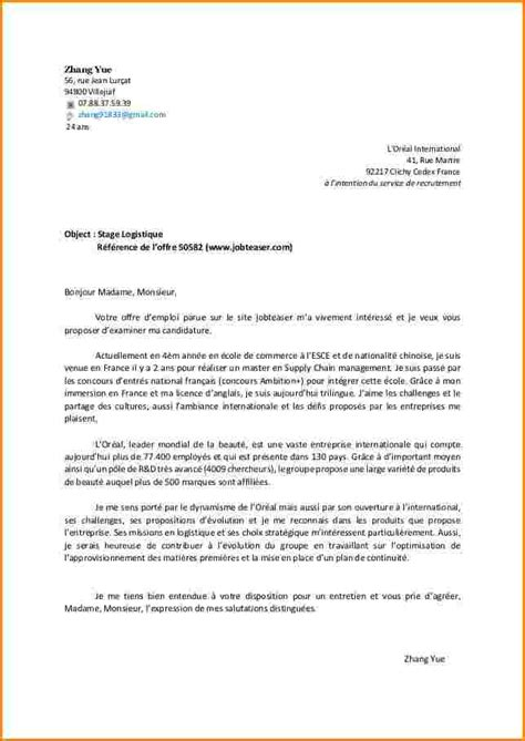 Exemple Lettre De Motivation Ecole De Commerce Master 10 Lettre De Motivation Ecole Modele De Facture