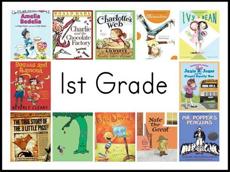 1st grade picture books the best books to read in 1st grade book scrolling