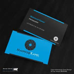 business cards with my logo photographer business card and logo design by marwanzahran