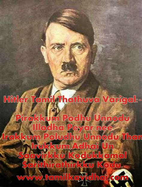 biography of adolf hitler in tamil hitler quotes in tamil hitler tamil thathuvam tamil