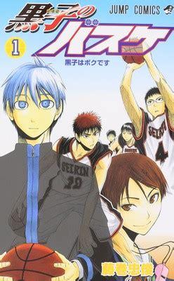 Serial Misteri Oneshoot Miracle Happens kuroko s basketball hinomaru zumō get crossover 1