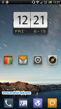 themes for mihome apk mihome 小米 launcher 推出 可在 google play 下載 android apk