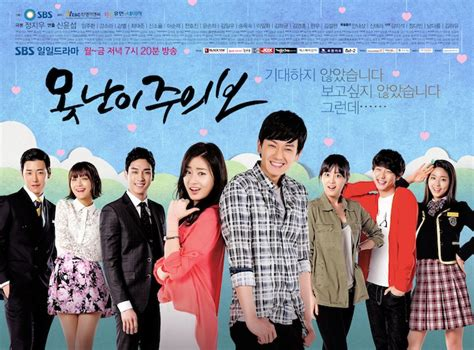 dramacool love is coming ugly alert asianwiki