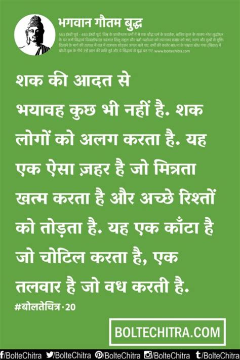 mark zuckerberg biography in hindi pdf the 25 best motivational quotes in hindi ideas on