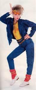 Fashion In The 1980s Essay jou jou magazine september 1983 vintage fashion denim on denim sweat
