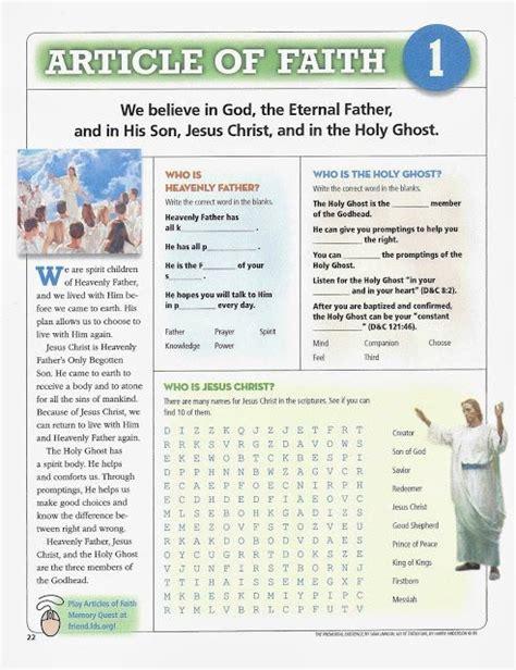 quick powerful bible study sabbath school lessons 17 best ideas about sabbath activities on pinterest