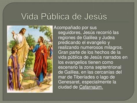 imagenes de jesucristo la vida jes 250 s de nazaret