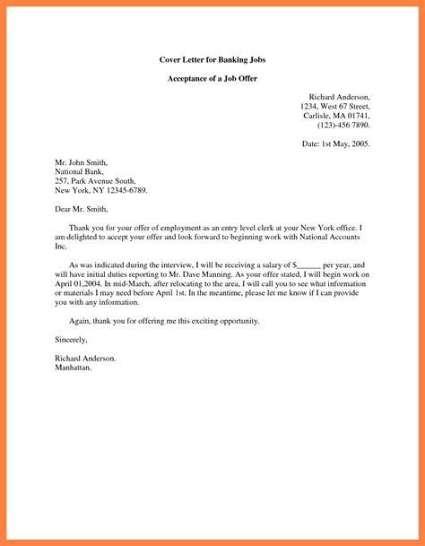 application letter for the vacancy application letter vacancy
