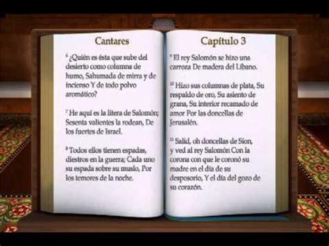 descargar libros pdf gratis en español completos de superacion personal libro cantares completos 1 descargar gratis pdf