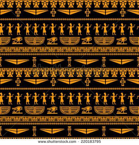 egyptian pattern texture tribal art egyptian vintage ethnic seamless stock vector