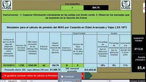 www lfc gob mx cuotas de jubilacion y o deducciones te regalo programa para hacer calculo de pension imss
