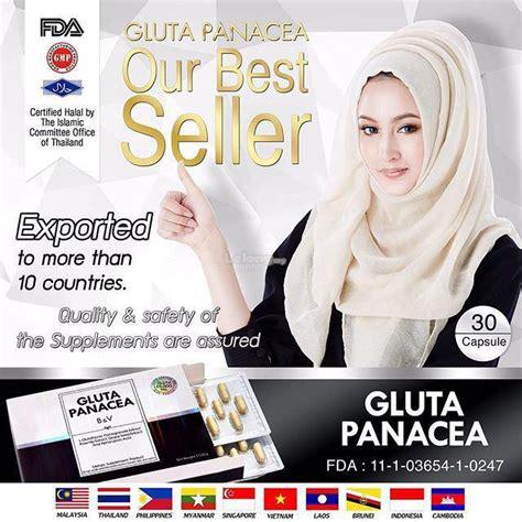 Gluta Panacea Rm gluta pancea gluta panacea end 3 25 2018 3 15 am myt