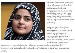 kerala latest kerala newsmalayalam movieslifestyle manorama news breaking news kerala news latest news