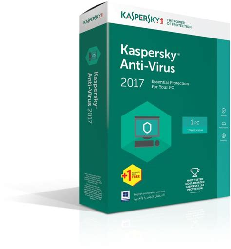 Anti Virus Kepersky kaspersky anti virus 2017 1 plus 1 user price review and