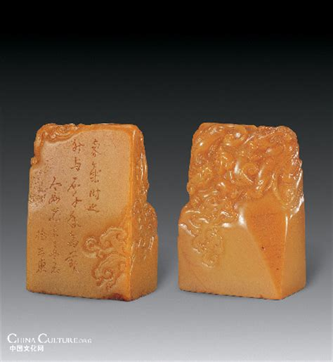 priceless honey colored stones