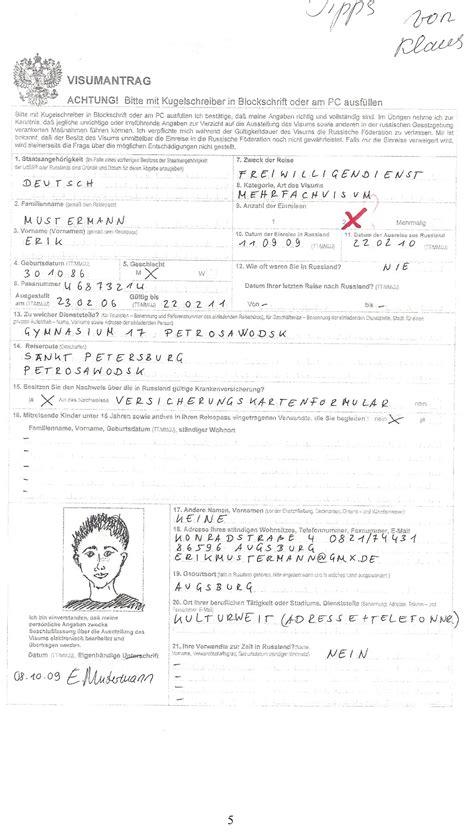 einladungsbrief visum deutschland wir brauchen da noch ein paar unterlagen mein visumsantrag neu in sibirien