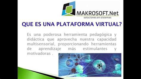 plataforma virtual plataforma virtual de aprendizaje youtube